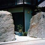 自然石門柱