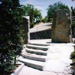 階段石張り